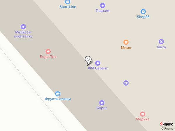 Амперсанд Авто на карте