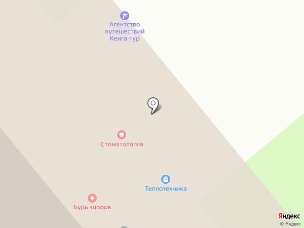 Медицинский кабинет на карте