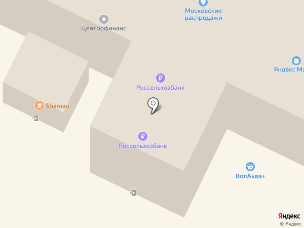 ОЗ ШАГ ПРОФИЛЬ на карте