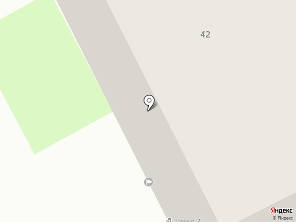 Специальный дом для одиноких престарелых на карте