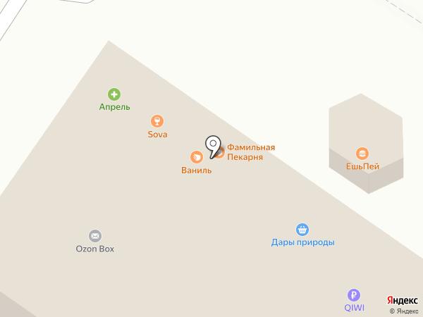 #ешьпей на карте