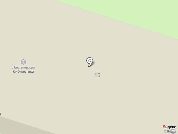 Листвянский поселковый дом культуры на карте