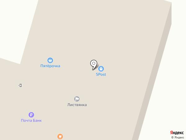 Ателье по ремонту и пошиву одежды на карте