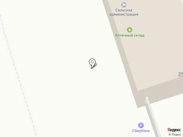 Комплексный центр социального обслуживания населения по Майкопскому району на карте