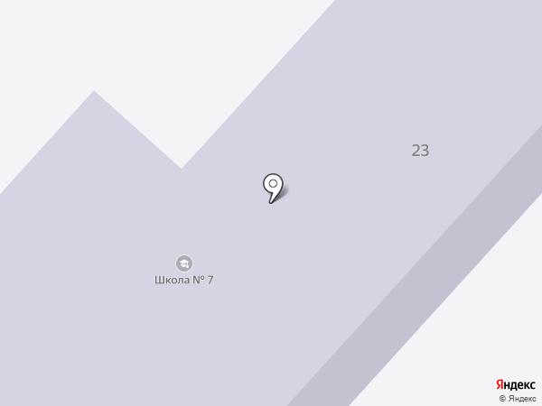 Средняя общеобразовательная школа №7, МБОУ на карте