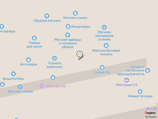 Данара на карте