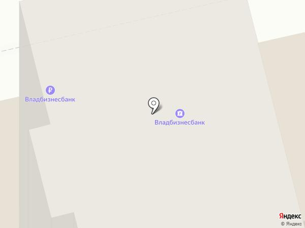 Банкомат, Владбизнесбанк, ЗАО на карте