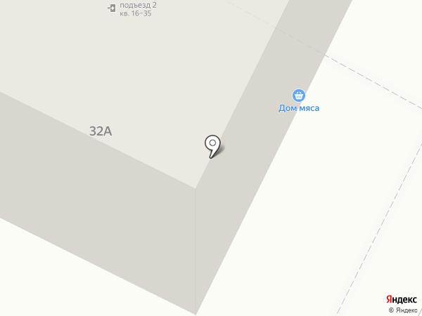 Дом мяса на карте