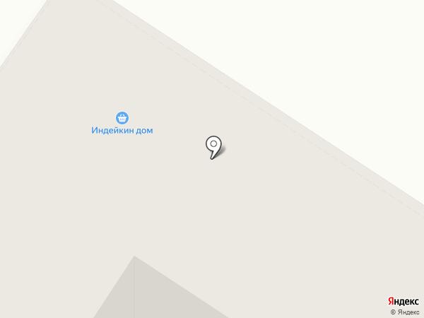 Индейкин Дом на карте