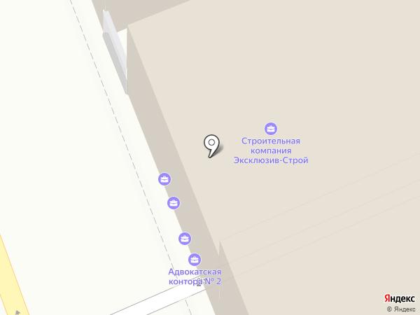 Адвокат Сергеев Р.С. на карте