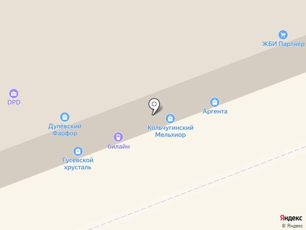 Sherlock на карте