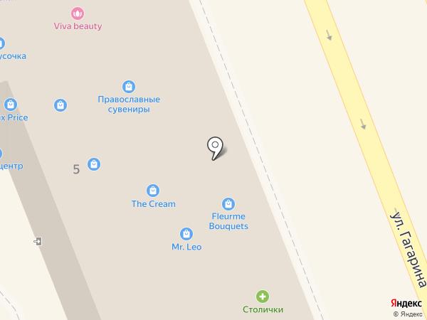 Четыре лапы на карте