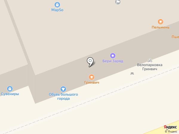 Сomepay на карте