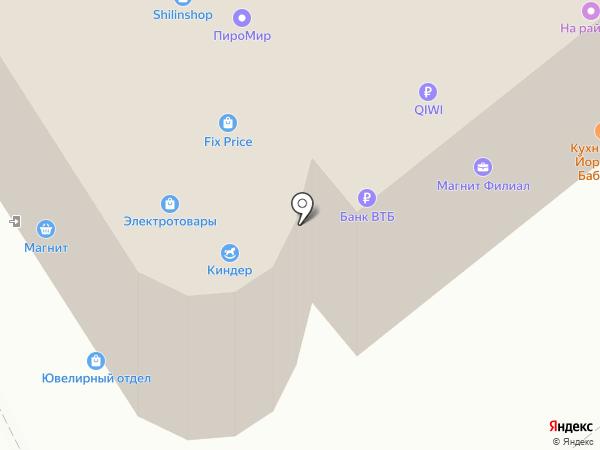 Рус-Спорт на карте