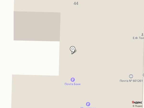 Генофондное стадо гусей РФ на карте
