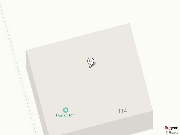 Приют для мальчиков №1 на карте