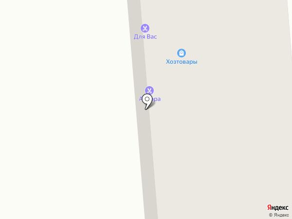 Мобилайн на карте