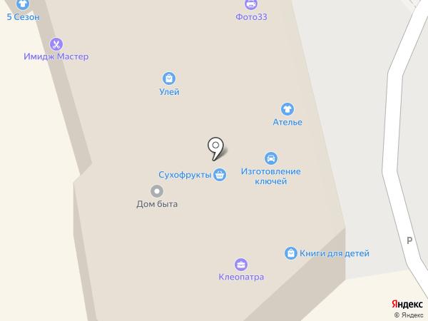 33 Метра на карте