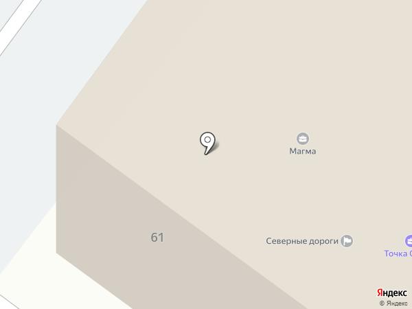 ЛидерСнаб на карте