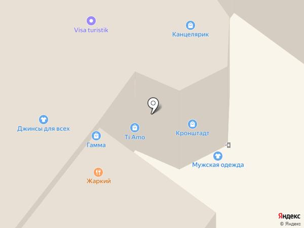 Транспортная компания чартерных перевозок на карте