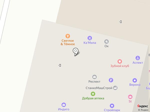 АрхБукет на карте