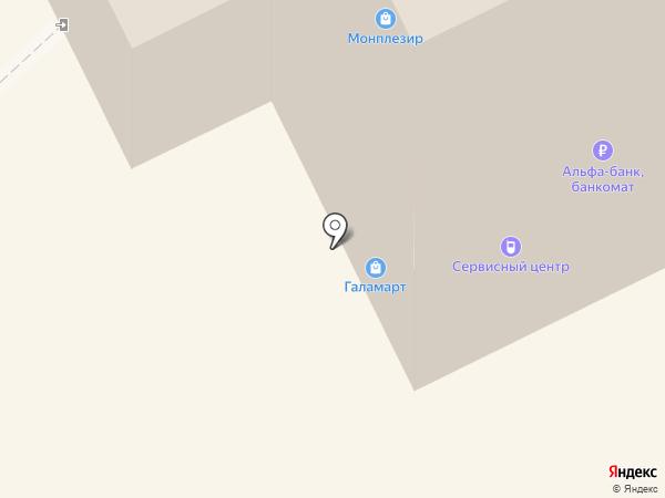 АКБ Авангард, ПАО на карте