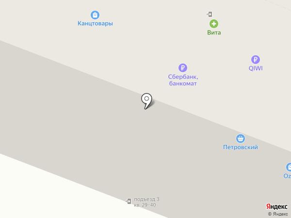 Магазин сувенирной продукции на Кировской на карте