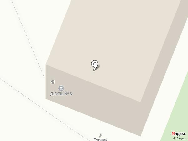 ДЮСШ №6 на карте