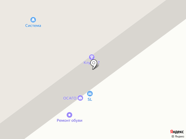 Кей Фо Ю на карте