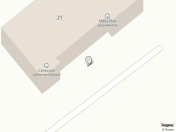 Администрация Верхнекубанского сельского поселения Новокубанского района на карте