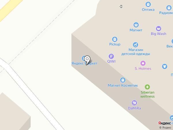 ПринтАл на карте