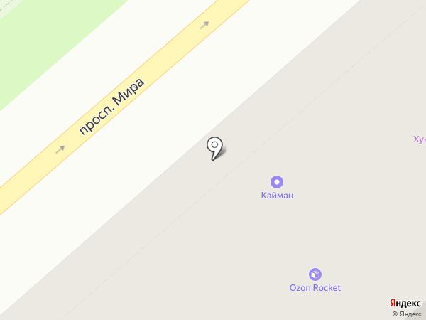 Демьян на карте
