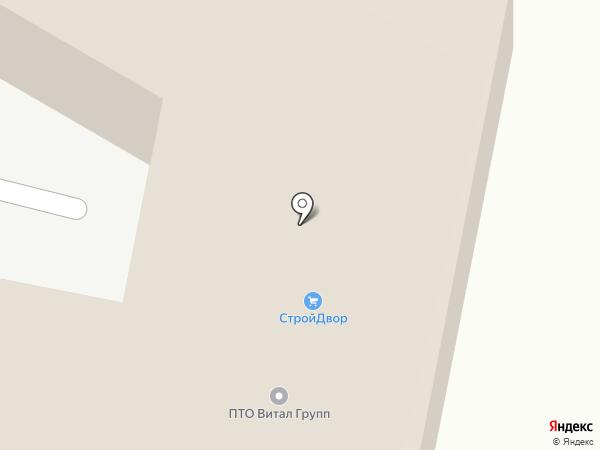 У Ксюши на карте