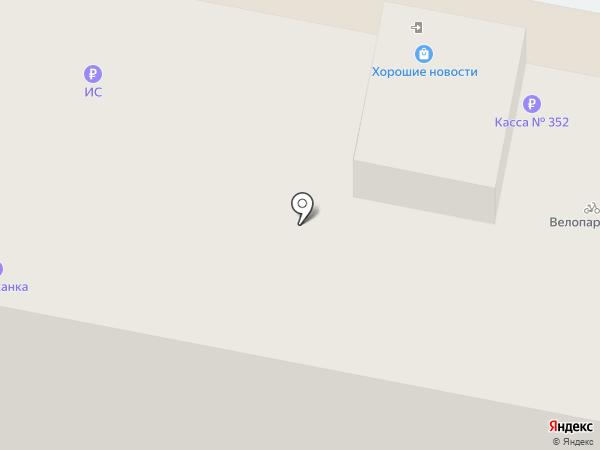 Хорошие новости на карте