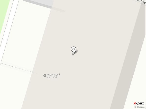 Расчетно-кассовый центр жилищно-коммунального хозяйства, МУП на карте