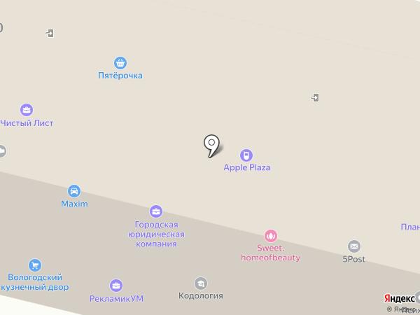 Планета Земля на карте