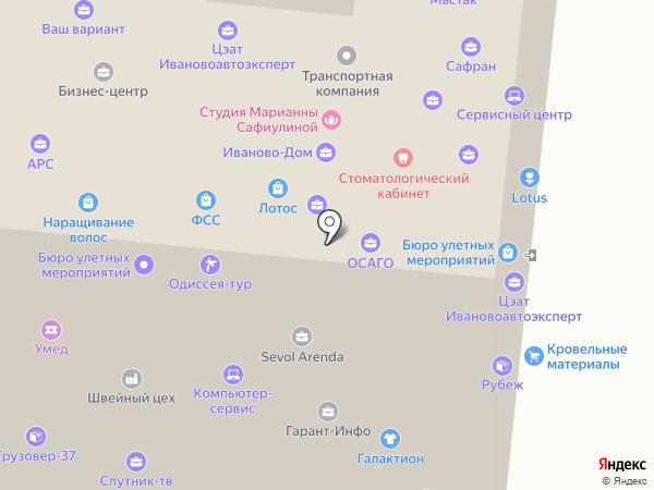 Lotus на карте