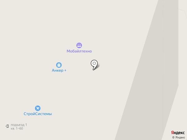 СтройПодряд на карте
