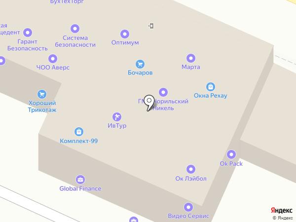 Безопасность на карте