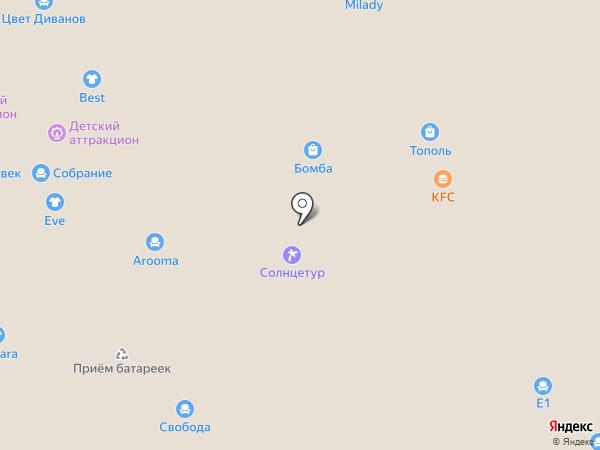 Шиш-кебаб на карте