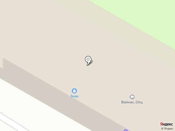 Maksi-auto на карте