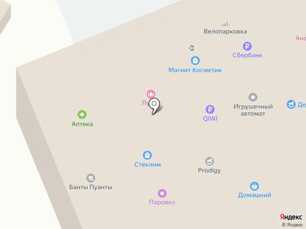Луиза на карте
