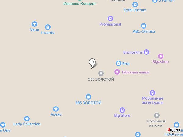 Happy trade на карте