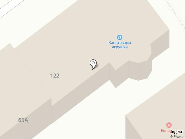 Мировые судьи по Новокубанскому району на карте