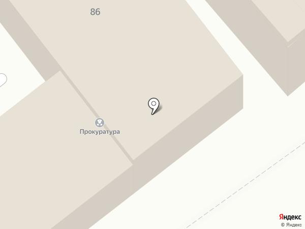 Прокуратура Новокубанского района на карте