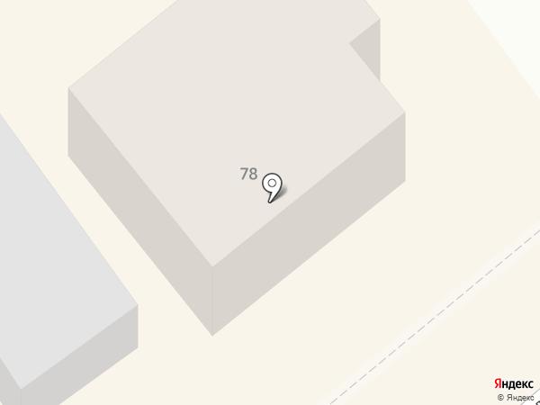 Отдел Управления Федеральной миграционной службы России по Новокубанскому району в г. Новокубанске на карте