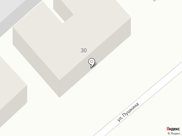 Новокубанский молодежный центр на карте