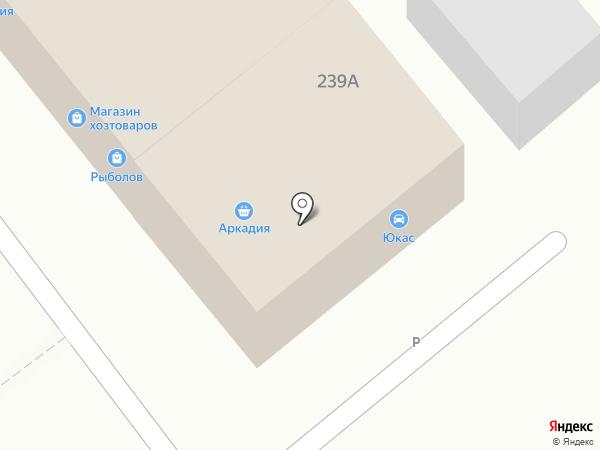 ЮКАС на карте