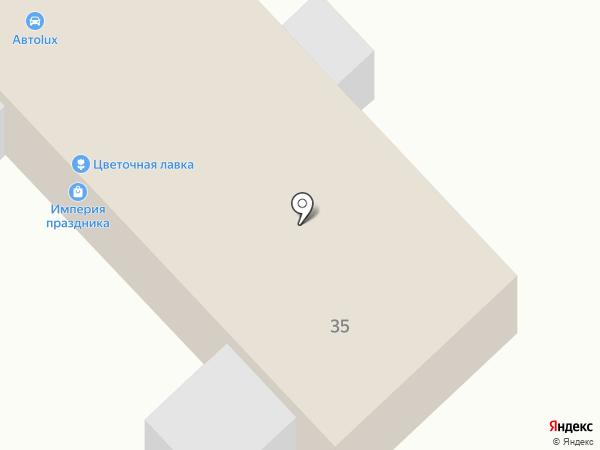 АвтоLUX на карте