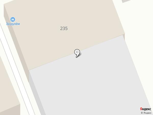 За рулем на карте